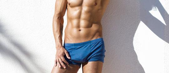 caleçon homme sous-vêtement - sexyhop